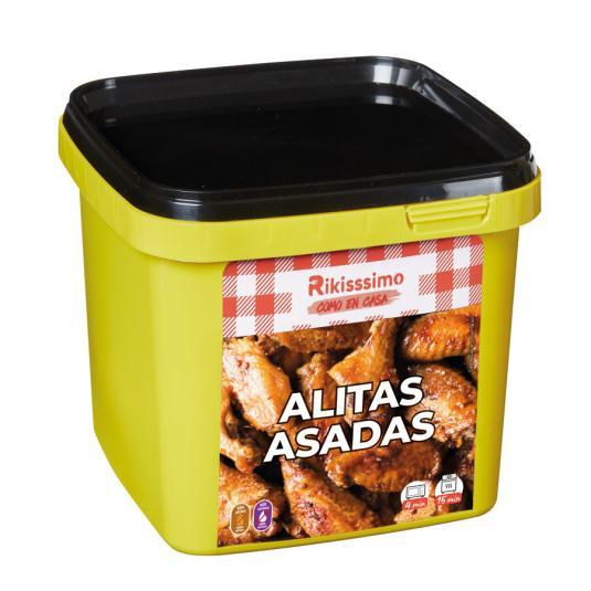 ALITAS ASADAS 500 gr